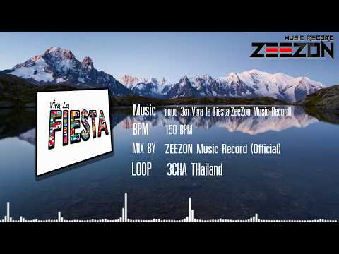 แดนซ์ 3ช่า Viva la Fiesta[ZeeZon Music Record]150BPM