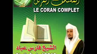 القرآن الكريم كامل بصوت الشيخ  فارس عبّاد Complete Quran 2/2 المصحف كاملا  cheikh Fares Abbad