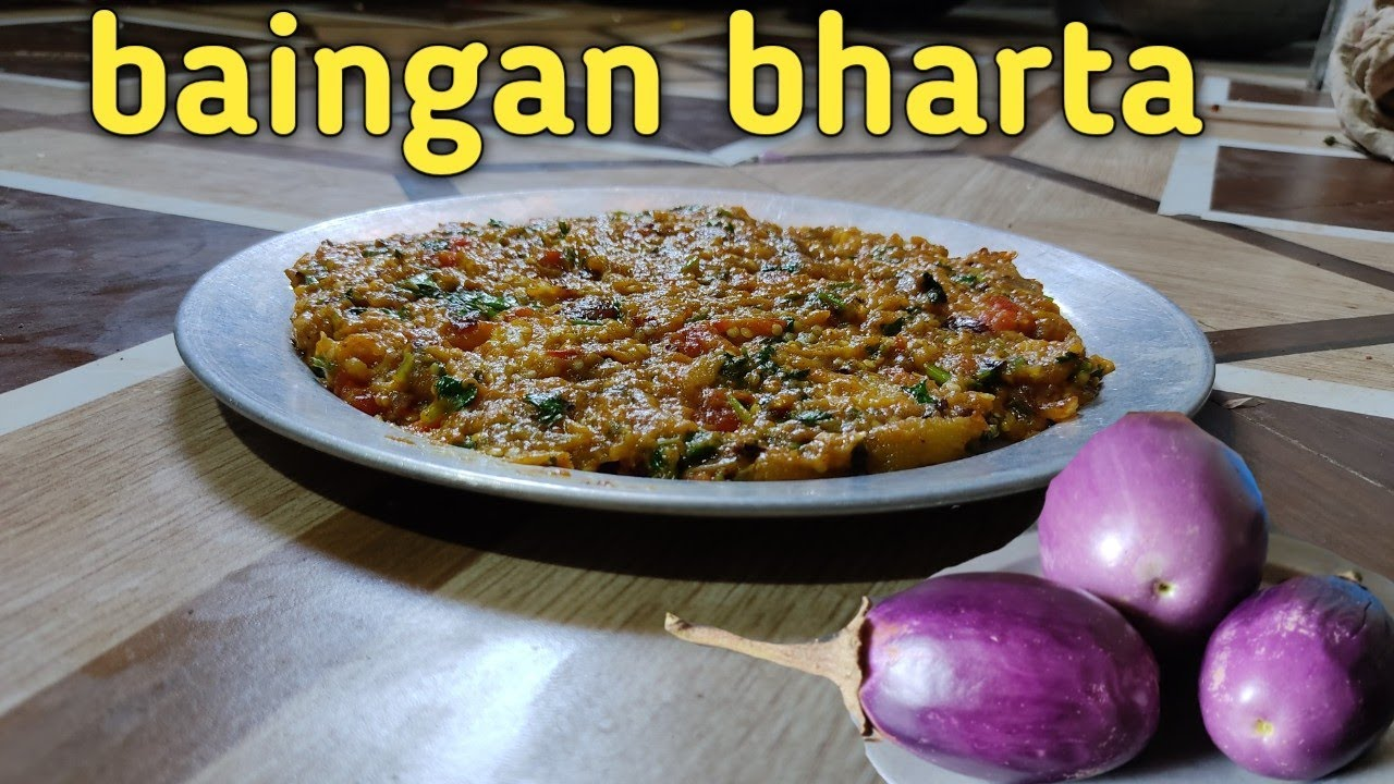 baigan bharta | Our family ate brinjals with rice in today's lunch