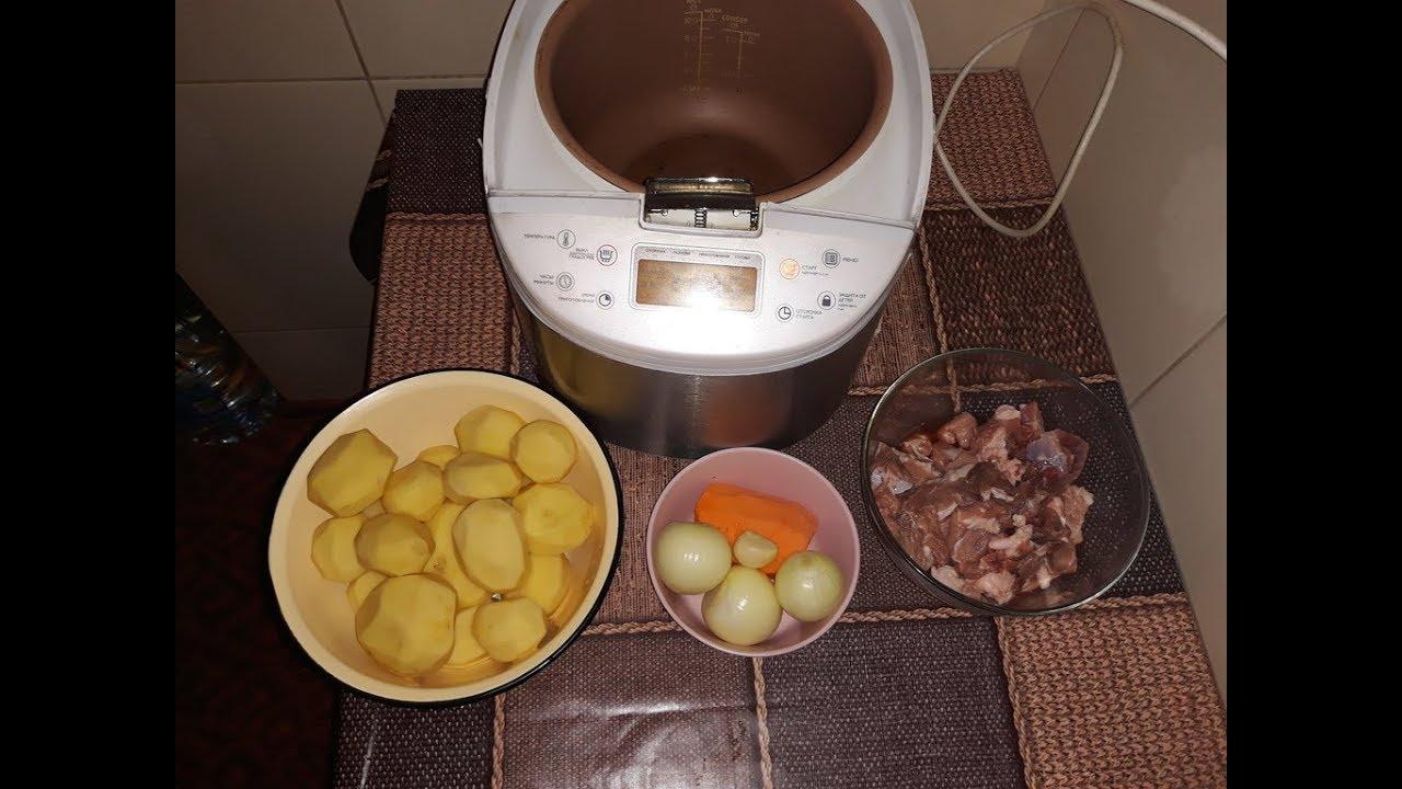 Тушеная картошка с мясом в мультиварке|картошка с мясом в мультиварке