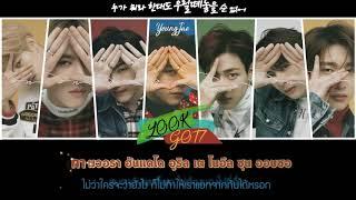 [Karaoke/Thaisub]Look - GOT7(갓세븐)   Mini Album Eyes on you