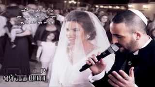 Best Hits Of Israeli Hebrew Music Ishay Hai - Achotam Sheal Libi