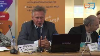 Конференция Проектное финансирование и оценка инвестиционных проектов в Московской области