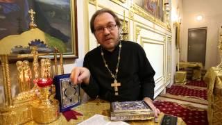 Приветствие православного христианина