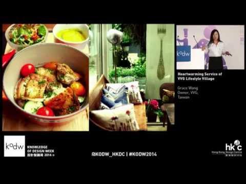 KODW2014 Retail Conference: Heartwarming Service of VVG Lifestyle Village
