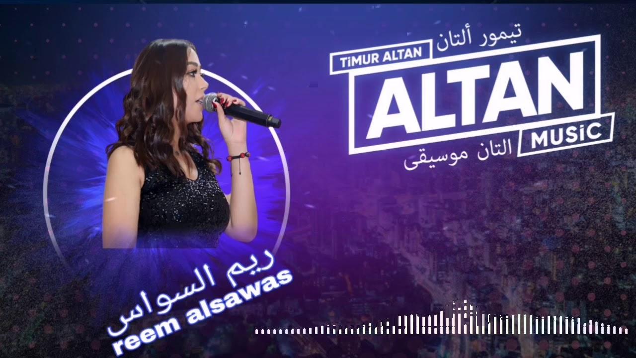 ريم السواس اغاني دبكات reem alsawas arapça Dabket