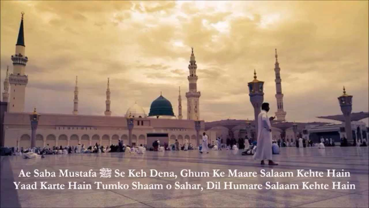 Ae Saba Mustafa ﷺ Se Keh Dena- Haji Mushtaq Attari #1