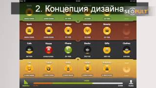 Создание мобильных приложений(Еще больше полезной информации на https://seopult.ru и https://seopult.tv Гость передачи: Ларин Анатолий, менеджер по развит..., 2012-07-20T10:24:49.000Z)