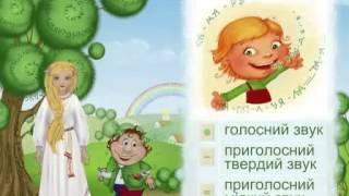 Українська мова, 2 клас   NovaShkola com ua