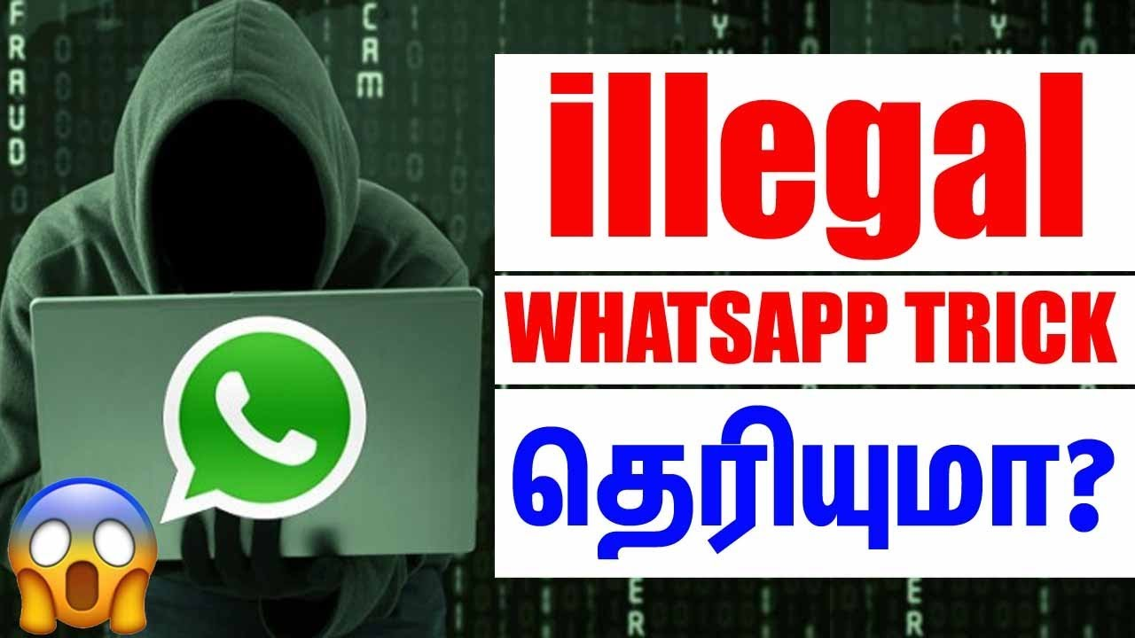 Whats App Illegal