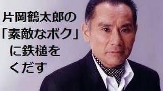 俳優やタレントとしても知られる片岡鶴太郎さん。本展では、絵画や着物...