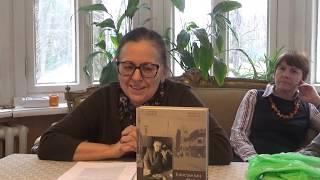 Константин Федин и его современники. Встреча с Н.В. Корниенко. 6.04.19