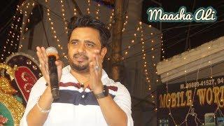 Maasha ALi || Wah Wah Tere Rang O Saiyan