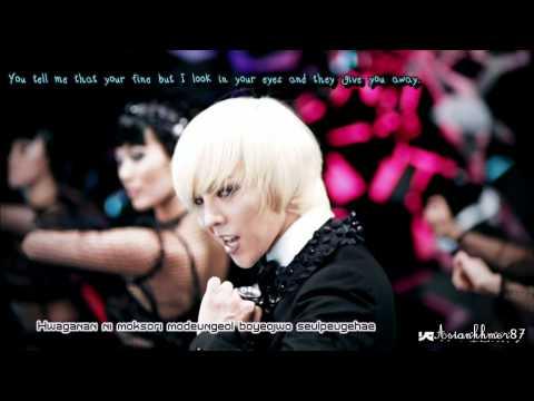 G-Dragon - Heartbreaker MV (Romanization & Eng Cover sub)