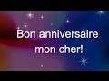 Joyeux Anniversaire | Voeux Anniversaire | Happy Birthday In French