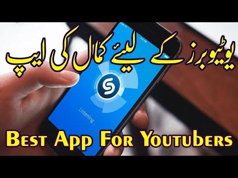 Shazam | The Best app for Youtubers.| Identify the Name of Any Song With This App.|Shazam App Review
