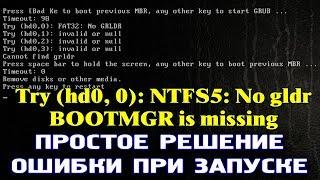 try hd00 ntfs5 no gldr