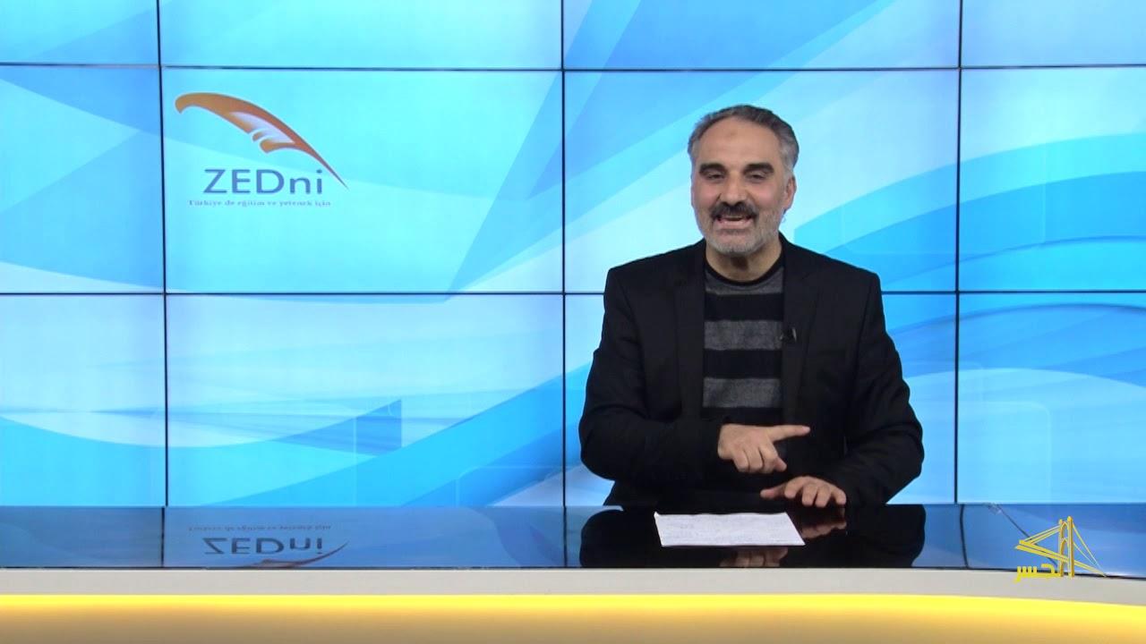 """الحلقة (18).. السلسلة الثانية من تعليم اللغة التركية مع الدكتور""""محمد زبدية"""""""