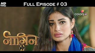 Naagin 2 With English Subtitles