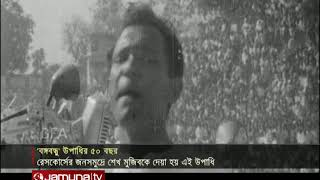 Bangladeshi tv channel live