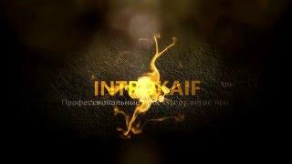 INTROKAIF короткий интро трейлер|InkBleed Template sony vegas pro