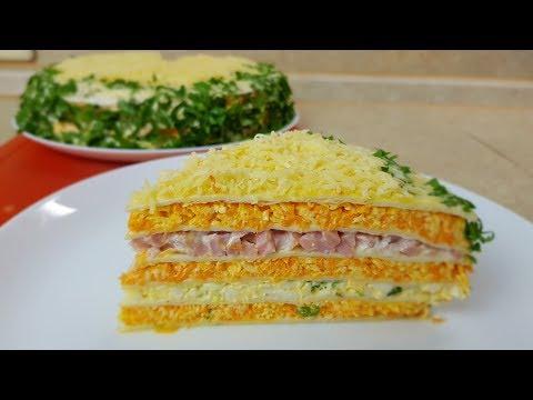 ЗАКУСОЧНЫЙ ТОРТИК, цыганка готовит. Морковный закусочный торт. Gipsy Cuisine.
