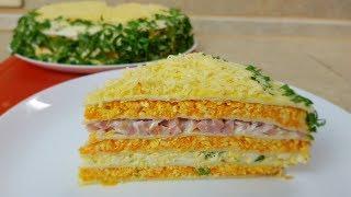 Самый вкусный и простой ЗАКУСОЧНЫЙ ТОРТИК, цыганка готовит.Gipsy cuisine.