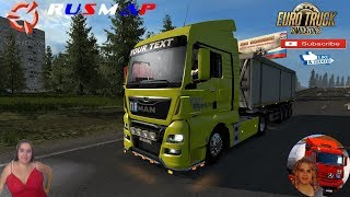 Euro Truck Simulator 2 (1.37)   MAN TGX Euro6 v2.2 by MadSter (v1.37 fix) RusMap 2.1 [1.37.x] by Aldimator Bodex Ownable Trailer  FMOD ON and Open Windows Naturalux Graphics and Weather Spring Graphics/Weather v3.5 (1.37) by Grime+ DLC's & Mods https://fo