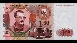 Позор! Градски транспорт, полиция, София, новите цени