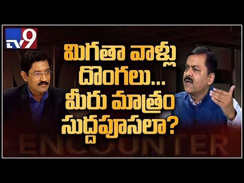 BJP MP GVL Narasimha Rao in Encounter with Murali Krishna - TV9
