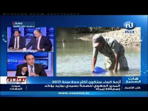 عبد الله الرابحي : أزمة الماء ستكون أكثر حدة سنة 2017