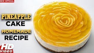 Pineapple Cake Recipe | Eggless Recipe | Homemade Pineapple Cake Recipe 2019