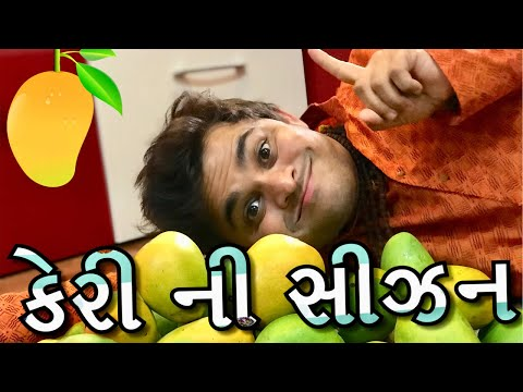 jigli khajur comedy - mango ni season - comedy video