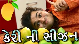 jigli khajur comedy - mango ni season - comedy video