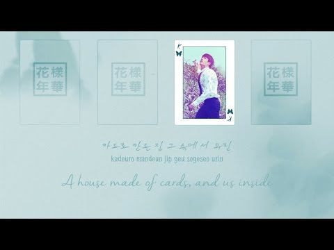 BTS (방탄소년단) – OUTRO : House of Cards [Color coded Han|Rom|Eng lyrics]