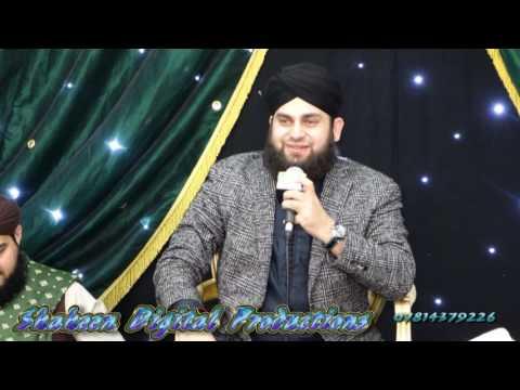 Sab Se Aula O Aala Hamara Nabi Hafiz Ahmed Raza Qadri in Walsall