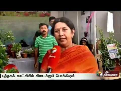 In a first, Chennai book fair also showcases importance of organic gardening