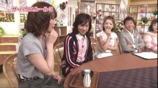 赤井沙希さん、酒茶漬けを食べる。