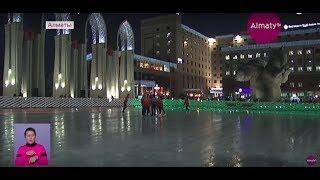 Новый бесплатный каток открыли в Алматы (30.11.18)