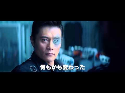 ジェームズ・キャメロン大絶賛!『ターミネーター:新起動/ジェニシス』インタビュー映像