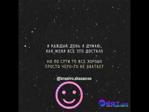 Makka meжиева без тебя любим mp3