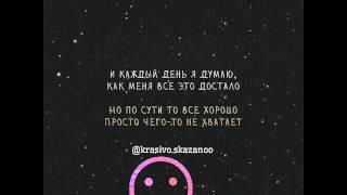 """Makka meжиева """"без тебя любим"""" mp3"""