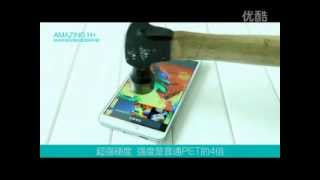 Samsung Galaxy için NİLLKİN Tempered Cam Ekran Koruyucu Film 3 Not