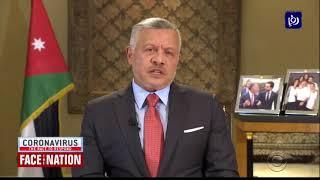 جلالة الملك يؤكد أن الأردن تصرف في وقت مبكر جداً فيما يتعلق بفيروس كورونا  - 19-4-2020