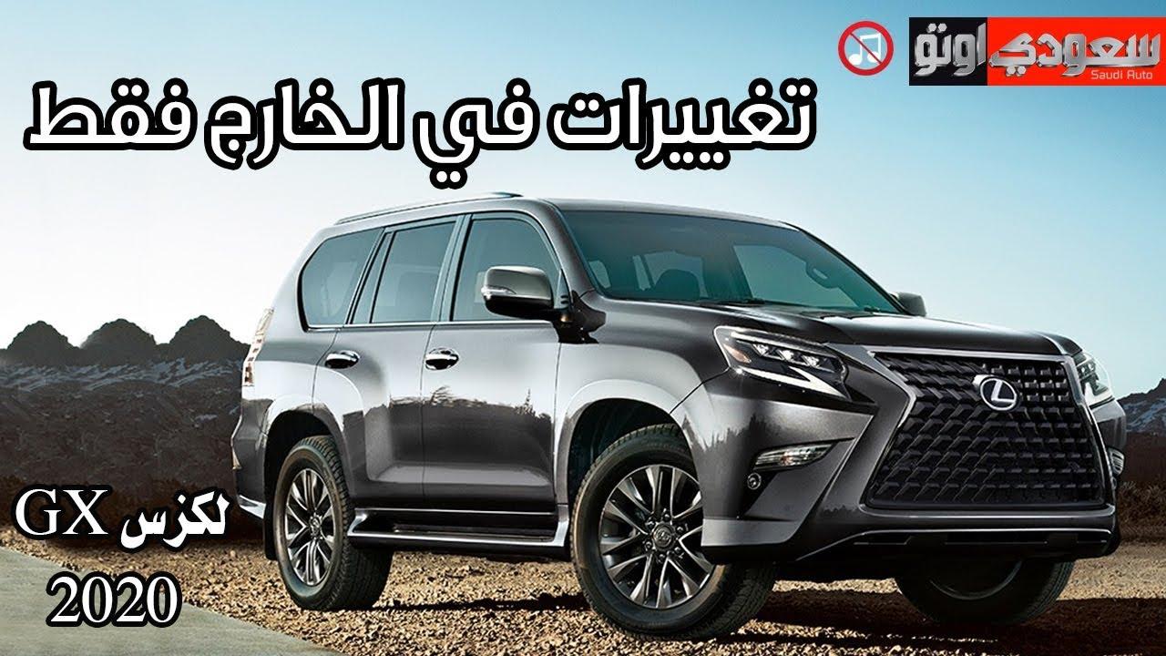 79a28827f سعودي اوتو .. موقع السيارات الأول في السعودية