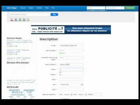 Comment Télécharger Les Cours & Les Examens OFPPT : INFO-OFPPT.COM