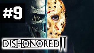 Прохождение Dishonored 2 на русском - часть 9 - Царство мертвых