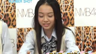 大阪・難波発のアイドルグループ NMB48によるパブリックビューアー(大型ビジョン)専用番組【NMB48 presents NUMBER SHOT】 MC:木下...
