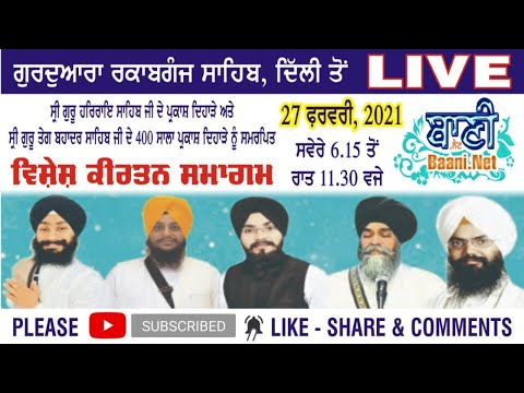 Live-Now-Gurmat-Kirtan-Samagam-From-G-Rakabganj-Sahib-Delhi-27-Feb-2021