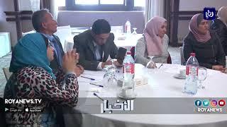 مشروع تشاركي لحماية الشباب من الأفكار غير المعتدلة - (22-2-2018)